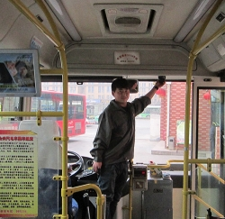 公交车GPS安装方案