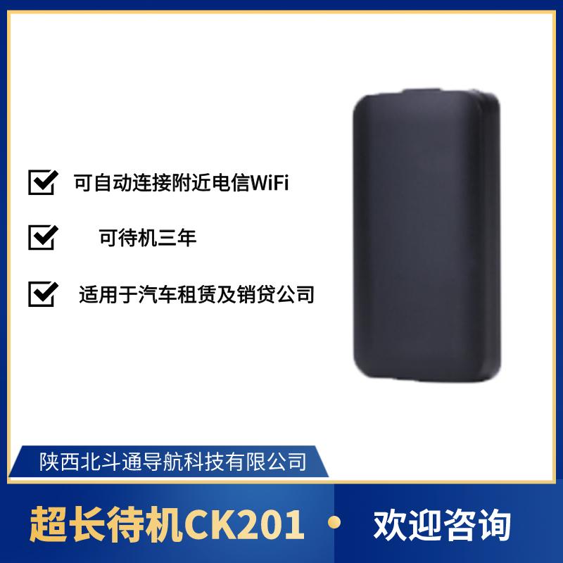超长待机CK201GPS(商家推荐)