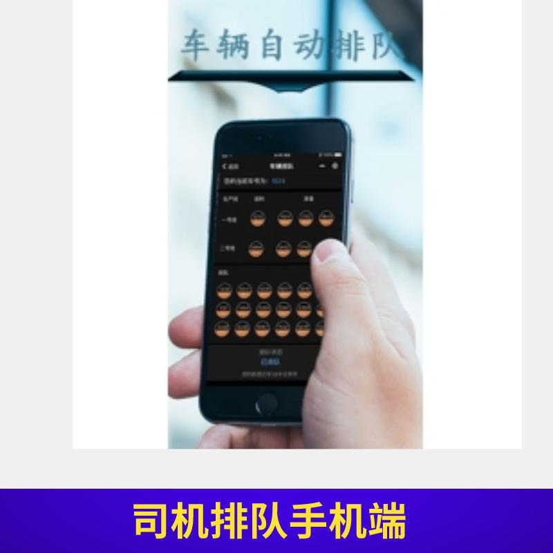 客户自主下单手机端