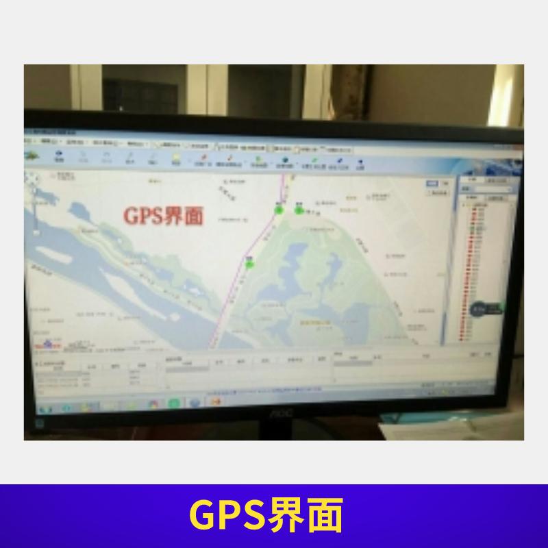 GPS界面