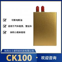 全国CK100(单位专用)