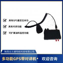 多功能GPS带对讲机