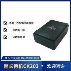 超长待机CK203GPS