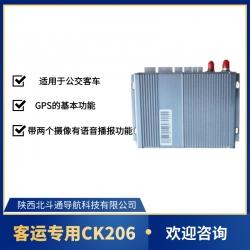 客运专用CK206GPS